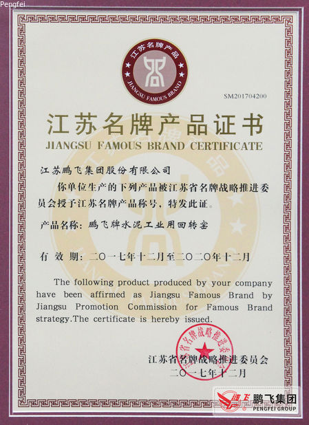 JIANGSU PENGFEI GROUP CO.,LTD